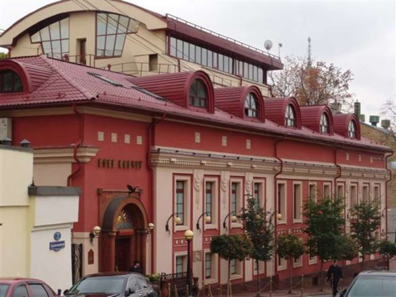 Офисная недвижимость Москва,  - Ноев Ковчег - 59