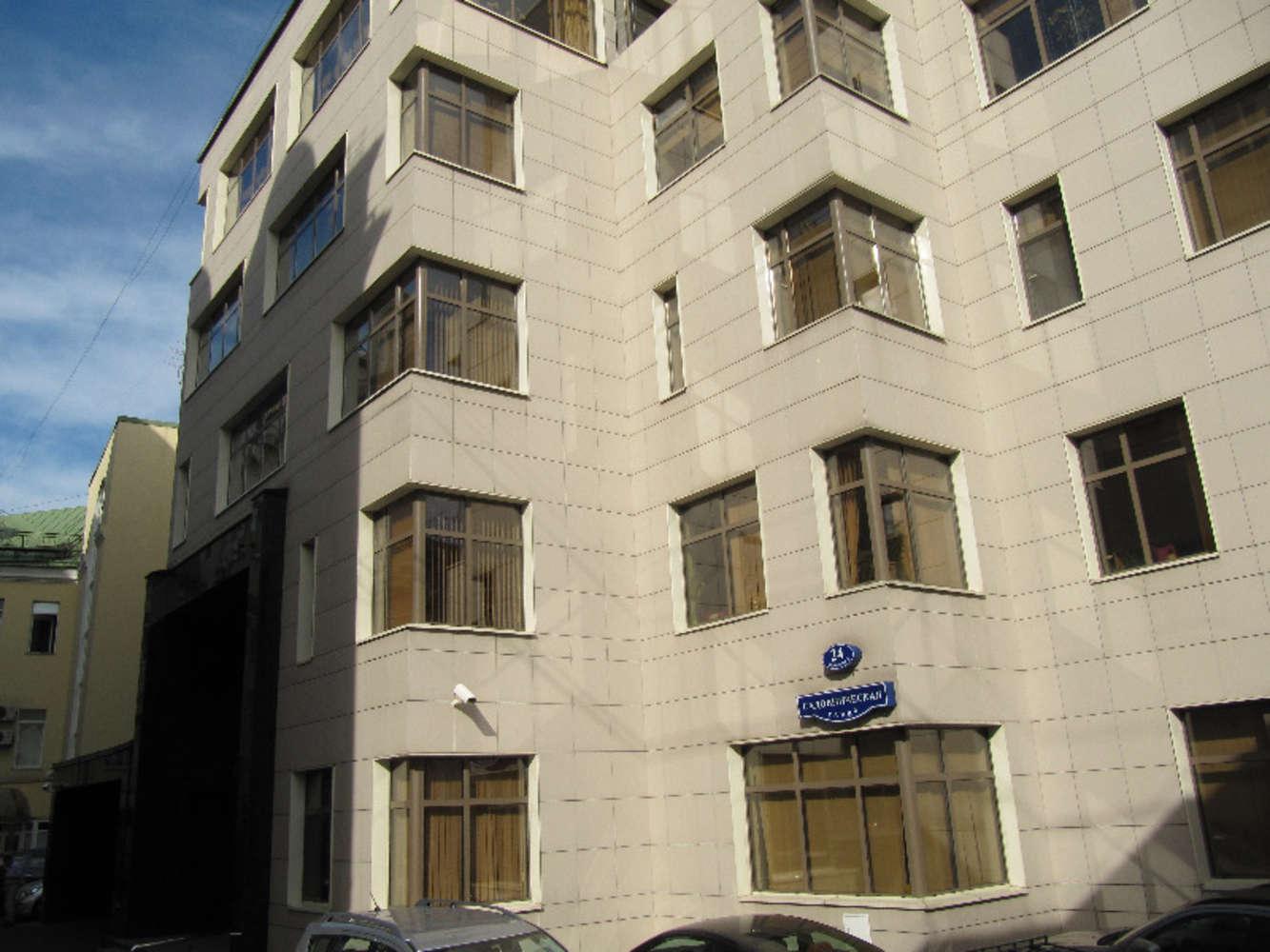 Офисная недвижимость Москва,  - Садовническая ул. 24 стр. 3 - 9