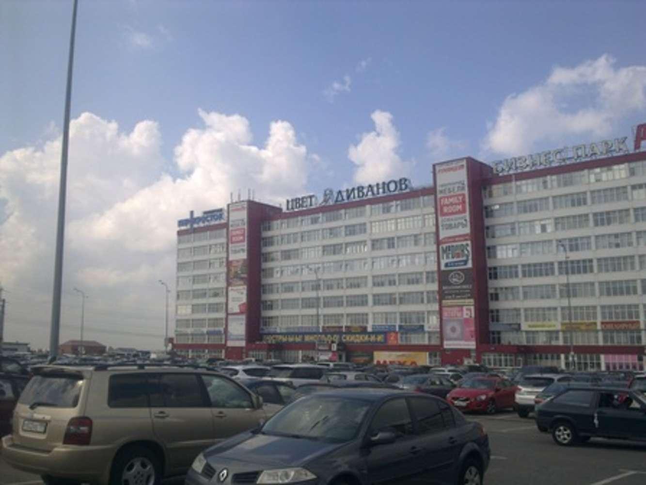 Офисная недвижимость Москва,  - Румянцево - 8