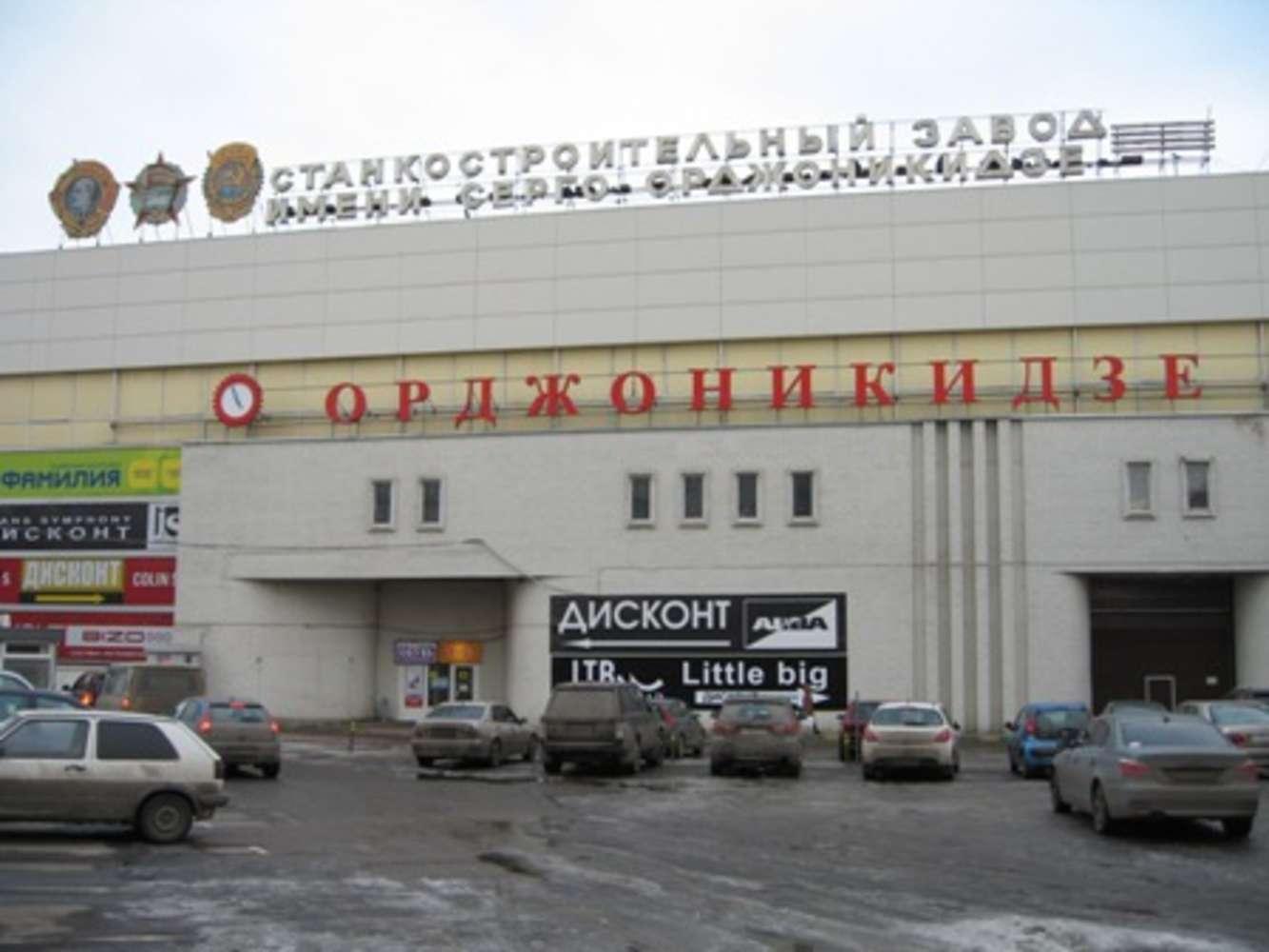 Офисная недвижимость Москва,  - Орджоникидзе ул. 11 - 5