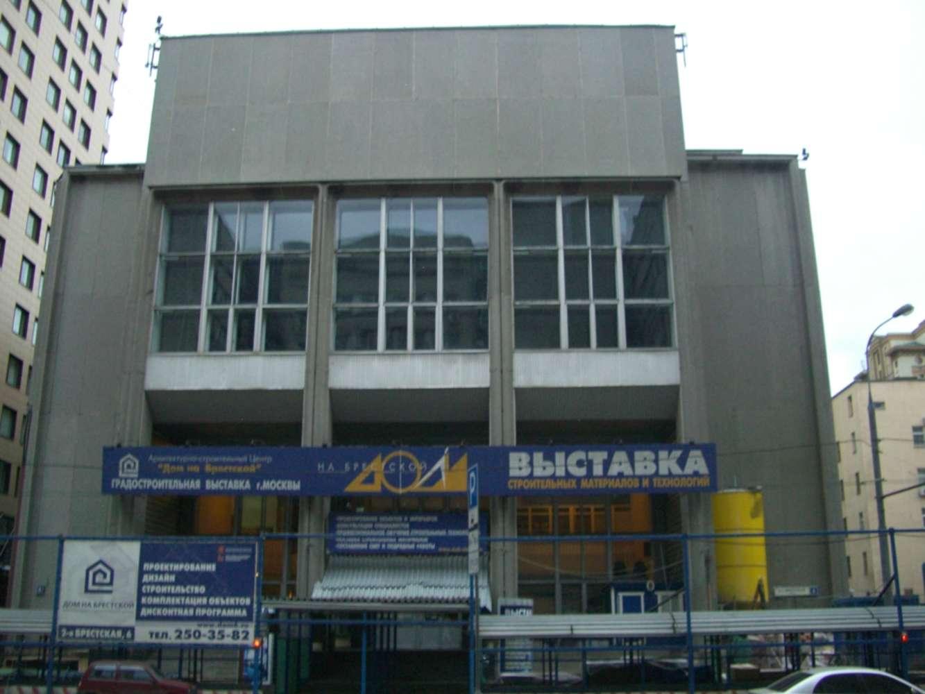 Офисная недвижимость Москва,  - Центр Современной Архитектуры - 64