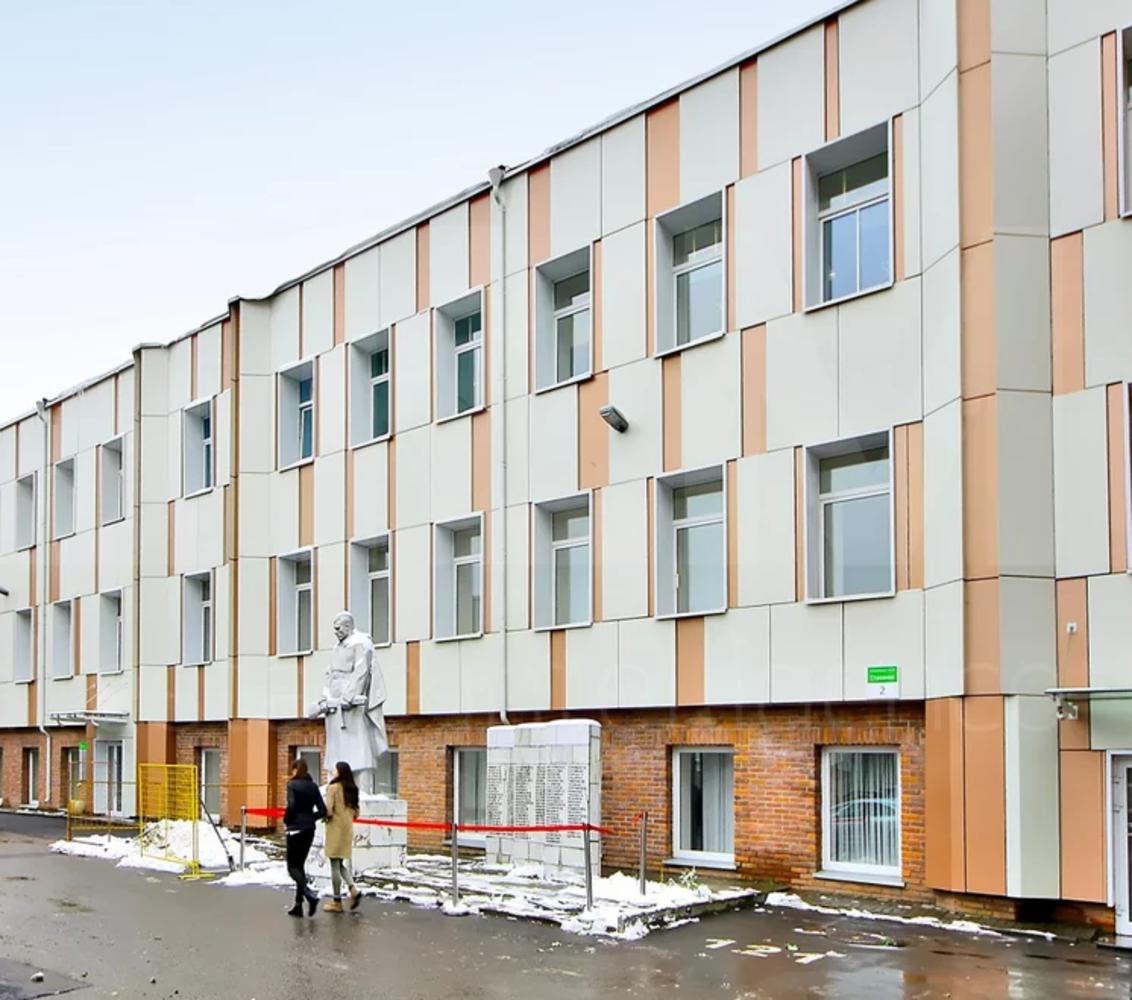 Офисная недвижимость Москва,  - Кэпитал Хаус - 4