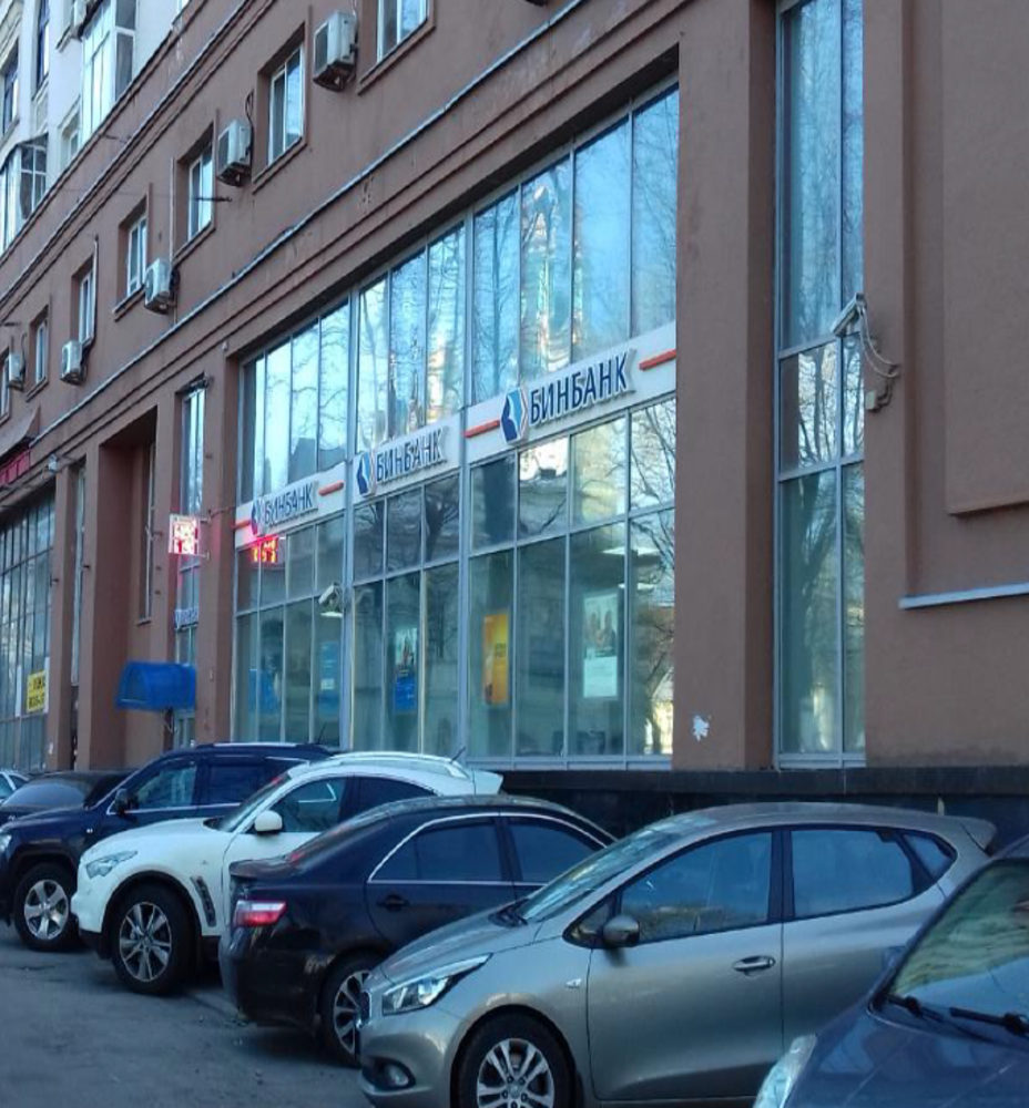 Офисная недвижимость Москва,  - Спартаковская ул. 6 cтр. 1 - 10067