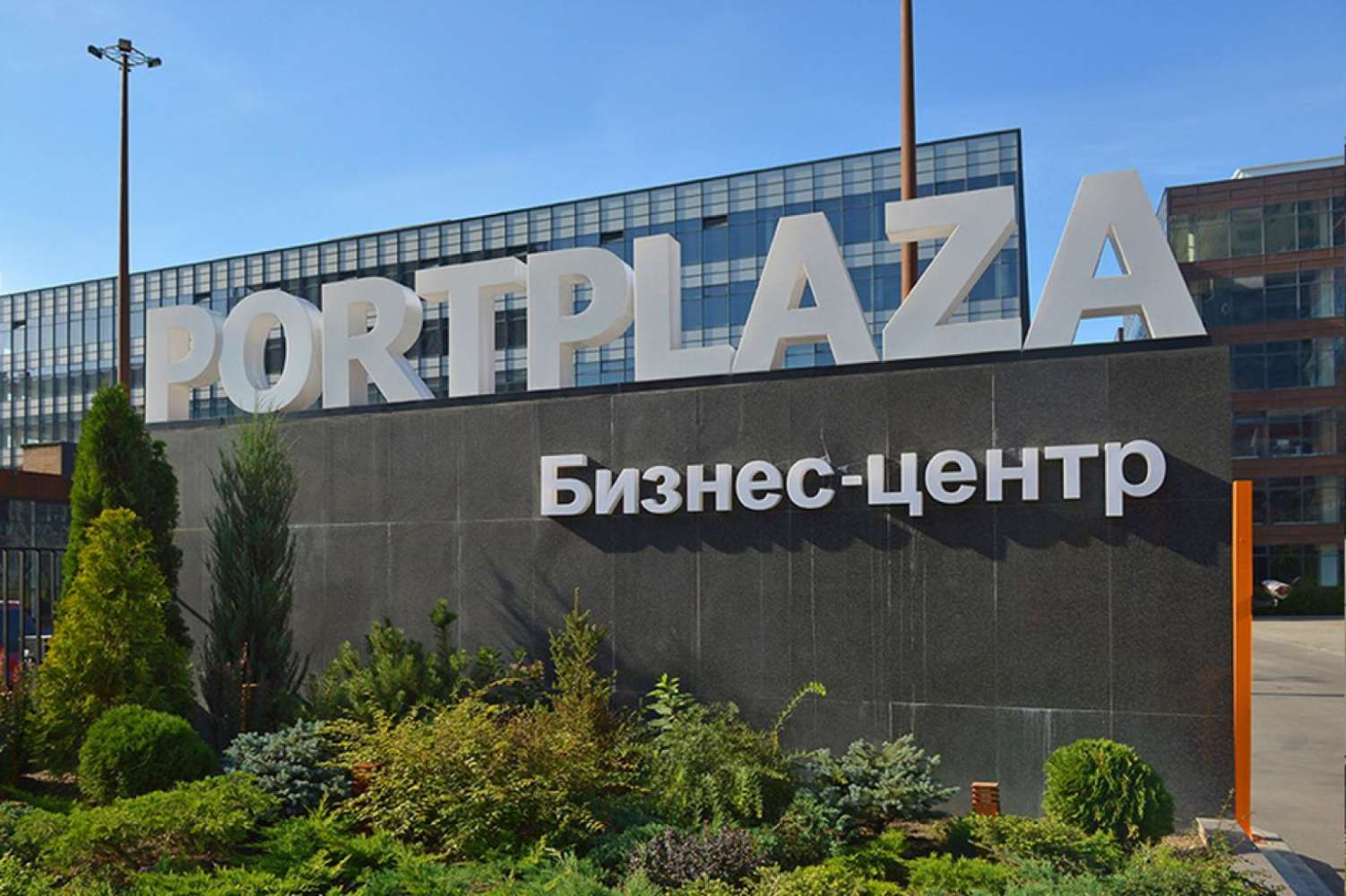 Офисная недвижимость Москва,  - Порт Плаза - 0