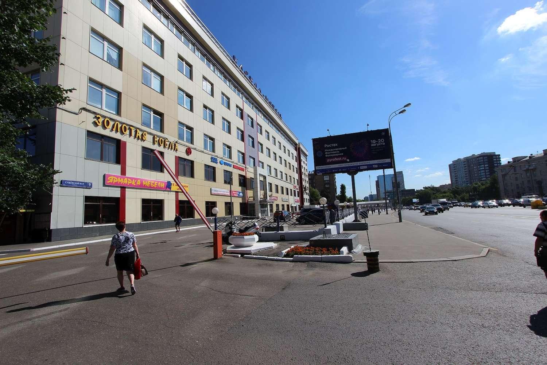 Офисная недвижимость Москва,  - Каскад - 98