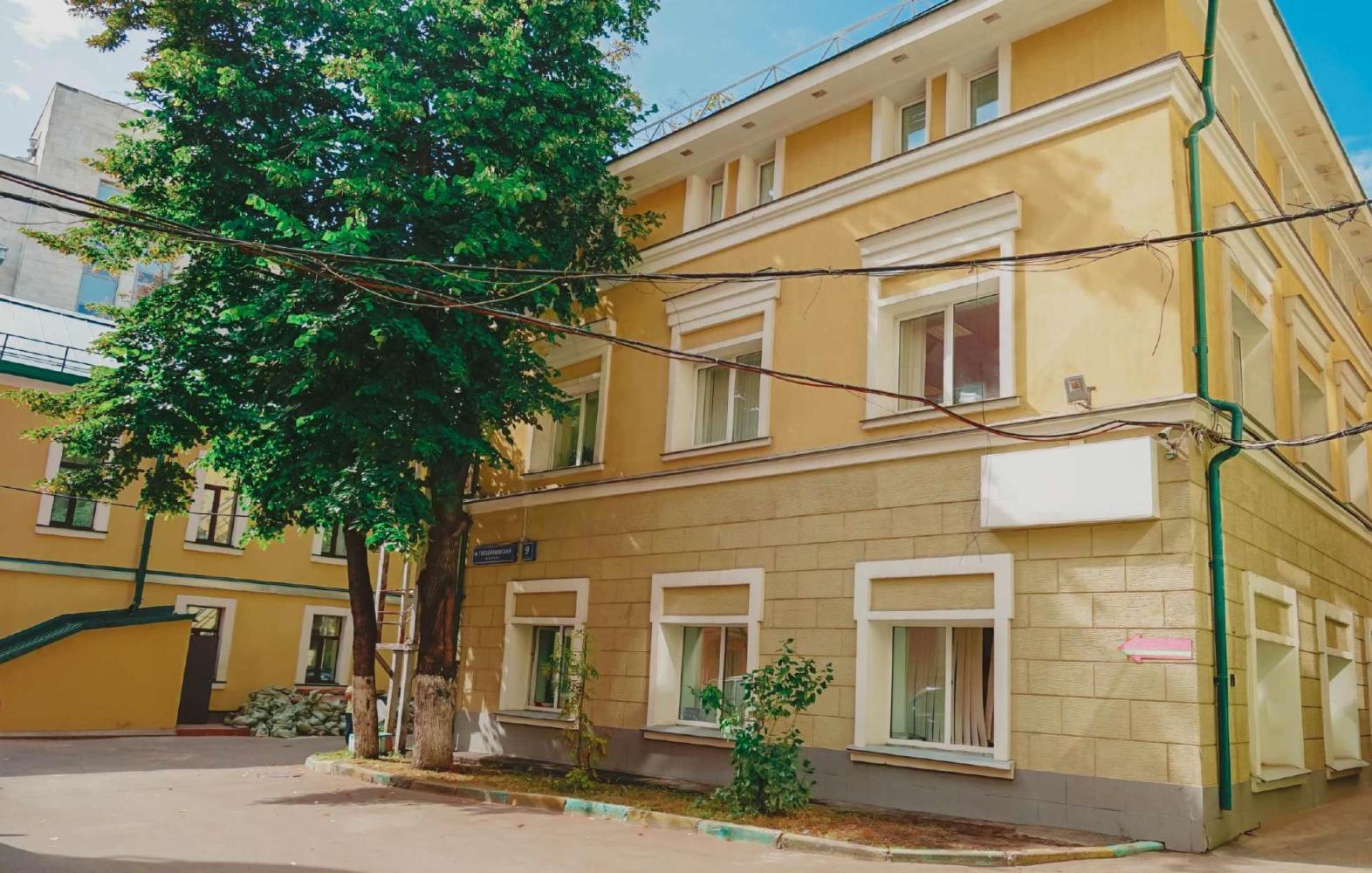 Офисная недвижимость Москва,  - Мал. Гнездниковский пер. 9 стр. 1 - 5