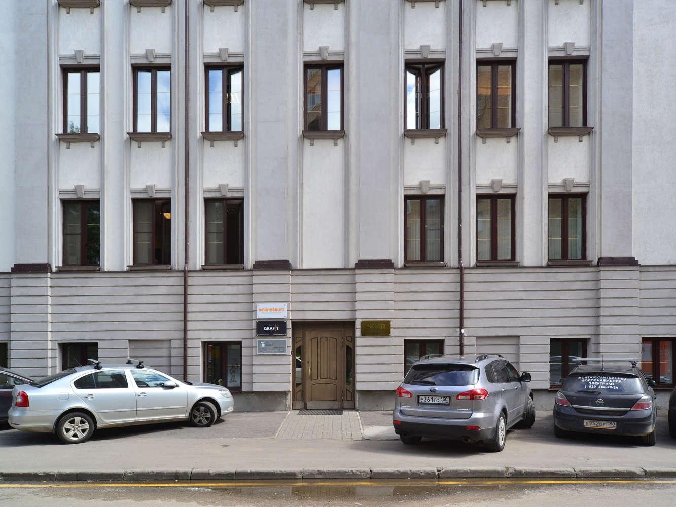 Офисная недвижимость Москва,  - Тимура Фрунзе ул. 20 стр. 3 - 1