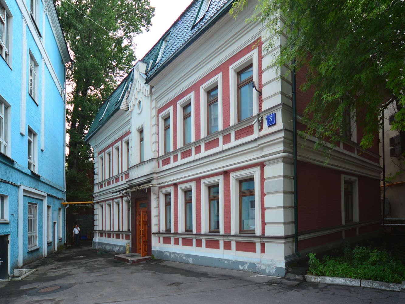 Офисная недвижимость Москва,  - Хлыновский туп. 3 стр. 1 - 3