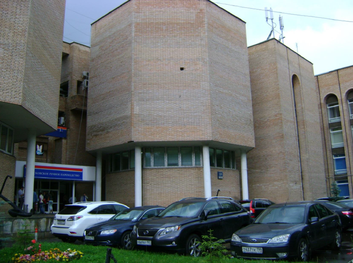 Офисная недвижимость Москва,  - АЕОН - 2