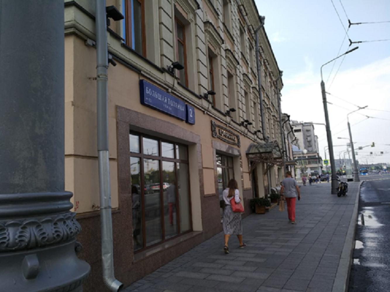 Офисная недвижимость Москва,  - Бол. Полянка ул. 2 стр. 2 - 4