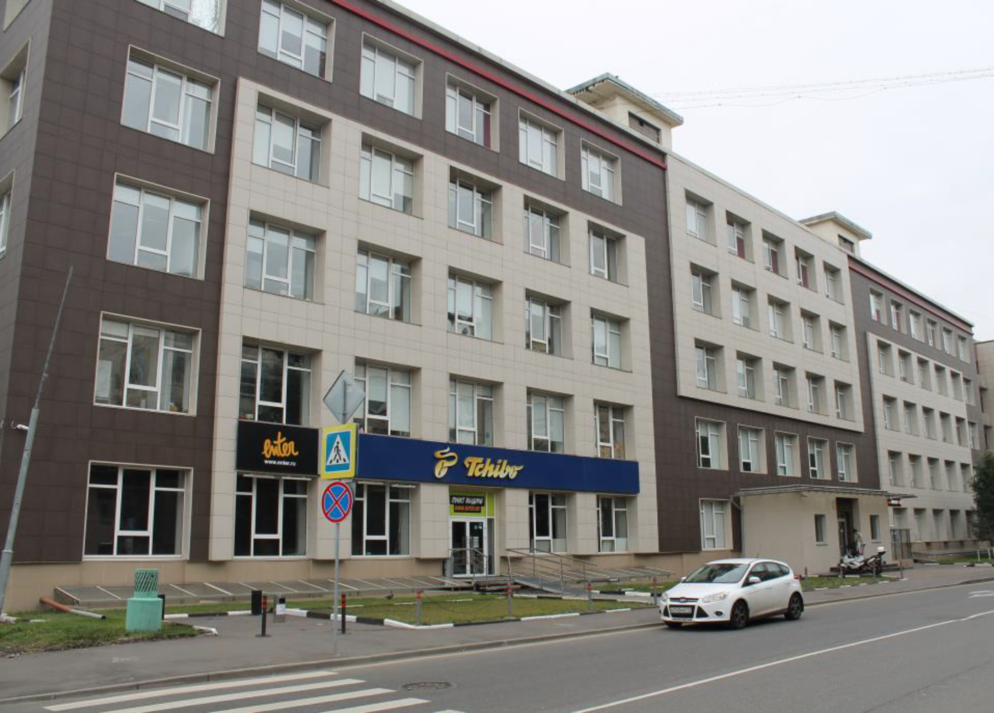 Офисная недвижимость Москва,  - Донской - 6