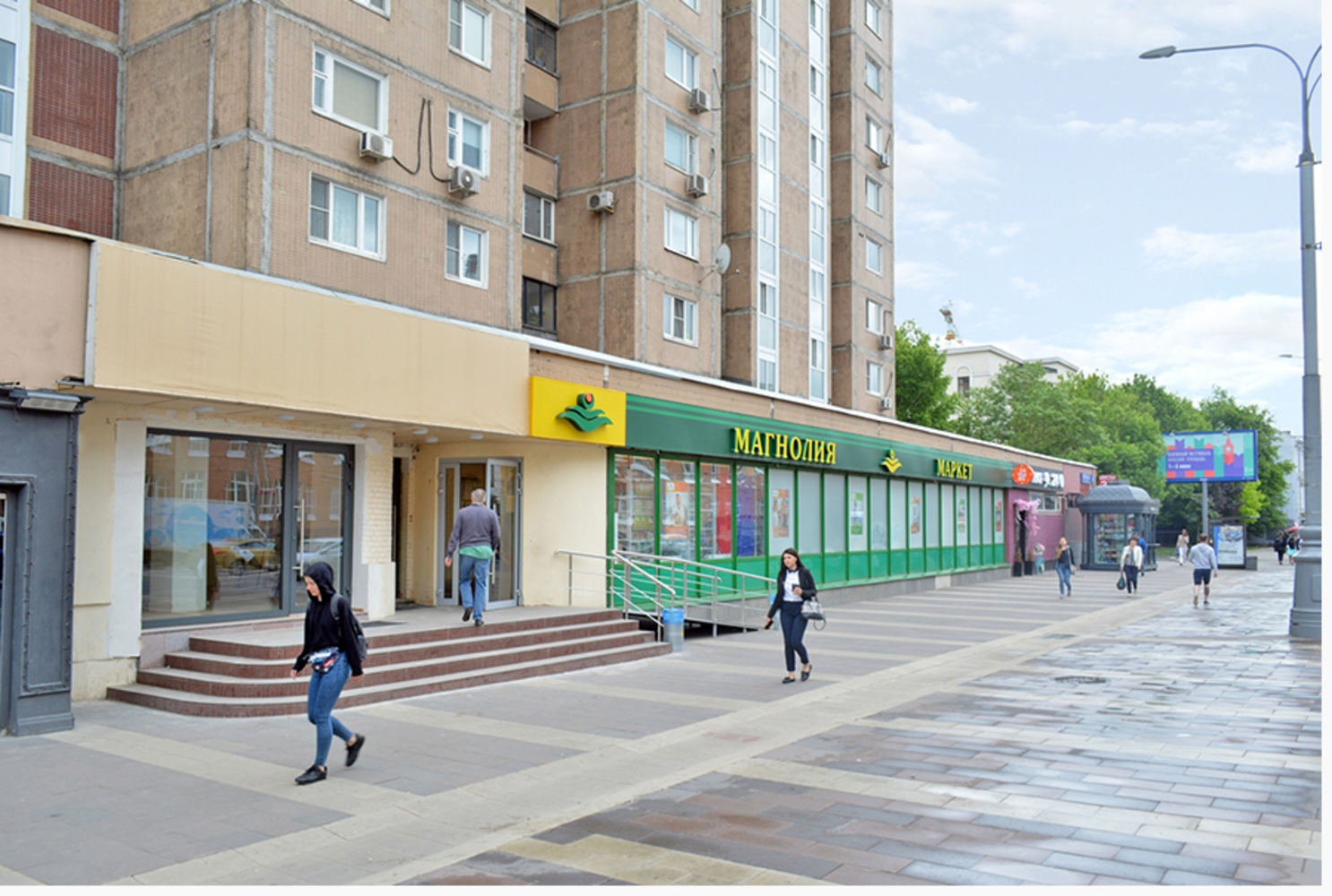 Торговая недвижимость Москва, 127055 - Новослободская ул. 46 - 8