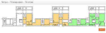 Темпо - Офисная недвижимость, Аренда 1