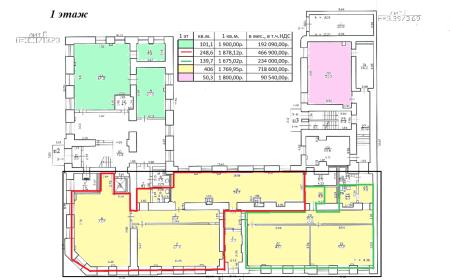 Ассамблея - Офисная недвижимость, Аренда 1