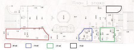 Атрио - Офисная недвижимость, Аренда 1