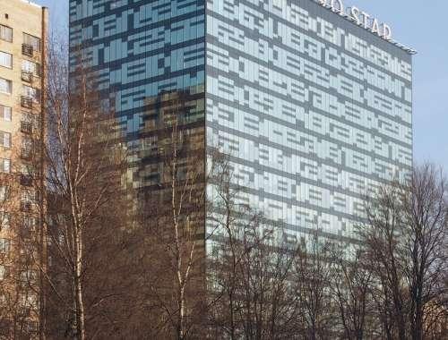 Офисная недвижимость Санкт-петербург, 196158 - Пулково Стар - 5