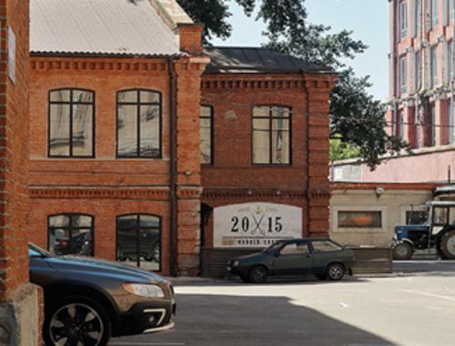 Офисная недвижимость Москва,  - Трехгорная Мануфактура - 6
