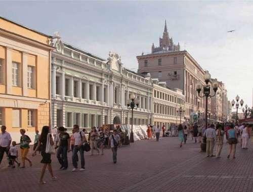 Торговая недвижимость Москва,  - Арбат ул. 39-41 - 03524