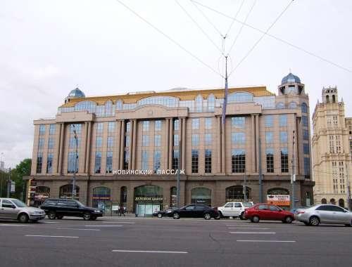 Офисная недвижимость Москва,  - Новинский Пассаж - 0
