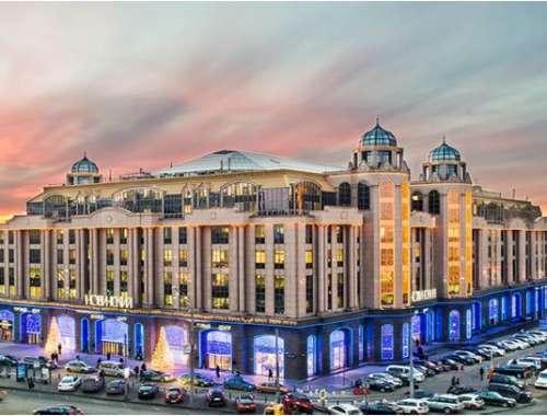 Офисная недвижимость Москва,  - Новинский Пассаж - 90
