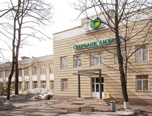 Офисная недвижимость Москва,  - Воробьёвское ш. 6 - 1