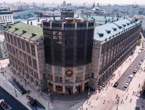 Офисная недвижимость Москва,  - Центральный Телеграф - 60