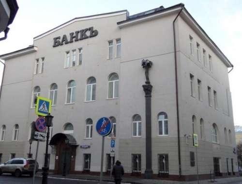 Офисная недвижимость Москва,  - Пятницкая ул. 70/41 - 91
