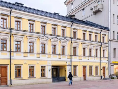 Офисная недвижимость Москва,  - Арбат ул. 39-41 - 1