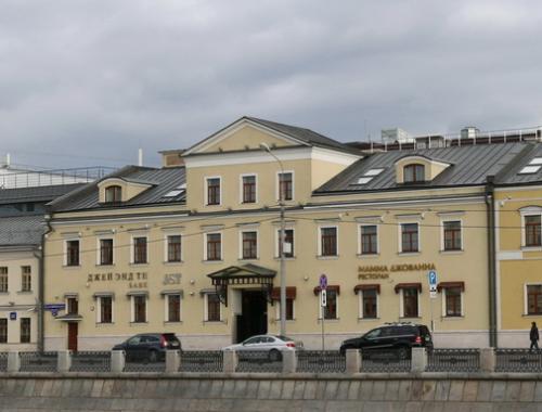 Офисная недвижимость Москва,  - Кадашевская наб. 26 - 0