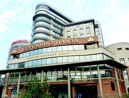 Офисная недвижимость Москва,  - Бородино Плаза - 1