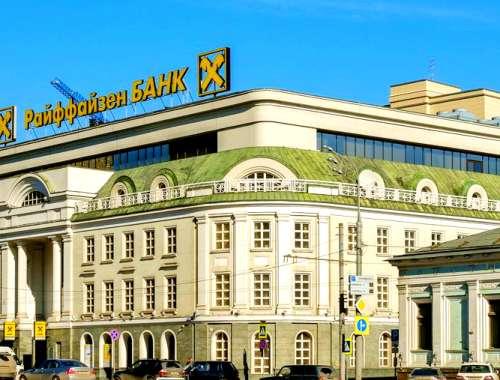 Офисная недвижимость Москва,  - Смоленская-Сенная пл. 28 - 49
