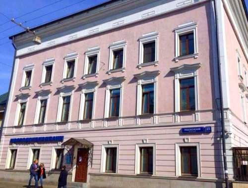 Офисная недвижимость Москва,  - Подсосенский пер. 23 стр. 2 - 4
