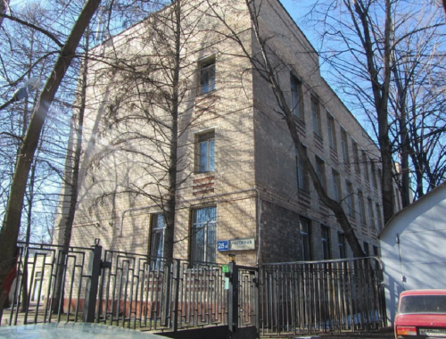 Офисная недвижимость Москва,  - Нагорная ул. 28 стр. 3 - 6
