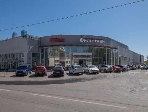 Офисная недвижимость Москва,  - Акварель - 50