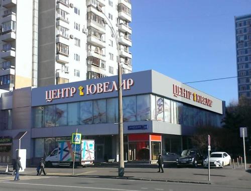 Торговая недвижимость Москва,  - Олимпийский пр.  д. 22 - 3