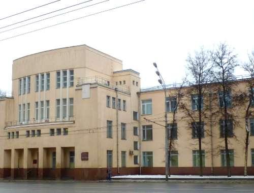 Офисная недвижимость Москва,  - Ленинский просп. 19 - 32
