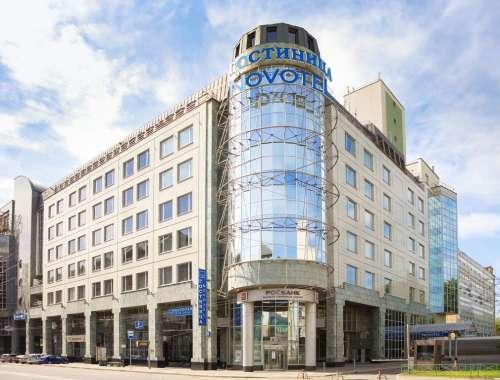 Офисная недвижимость Москва,  - Мейерхольд Центр - 9