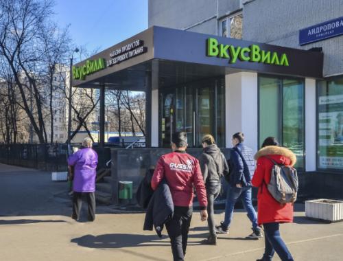 Торговая недвижимость Москва,  - Андропова просп. 21 - 4