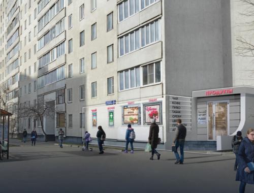 Торговая недвижимость Москва,  - Милашенкова ул. 10 - 3