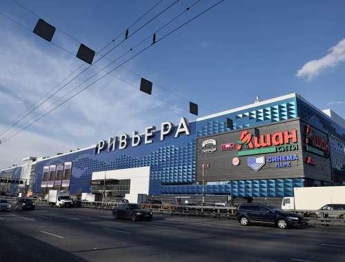 Торговая недвижимость Москва,  - Ривьера - 9