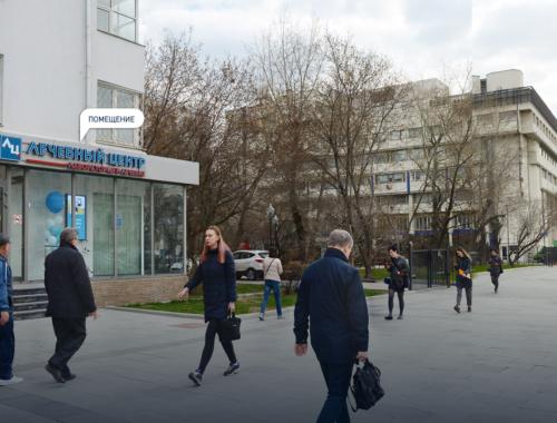Торговая недвижимость Москва,  - Зубовский бул. 16-20 - 8