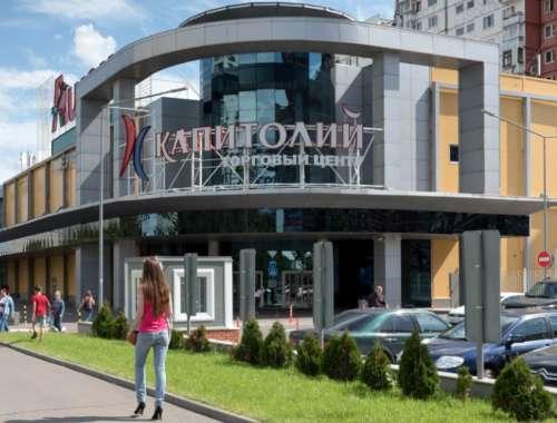 Торговая недвижимость Москва,  - Капитолий Беляево - 4