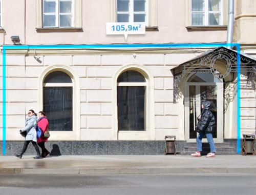 Торговая недвижимость Москва,  - Покровка ул. 3/7 стр.1а - 9