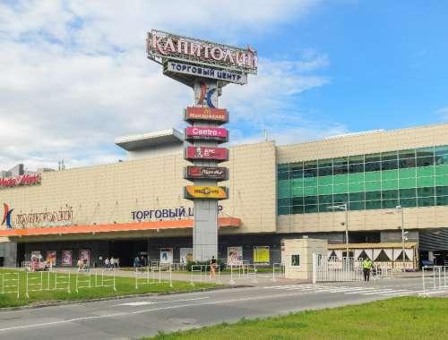 Торговая недвижимость Санкт-петербург,  - Капитолий Удельный Парк - 0