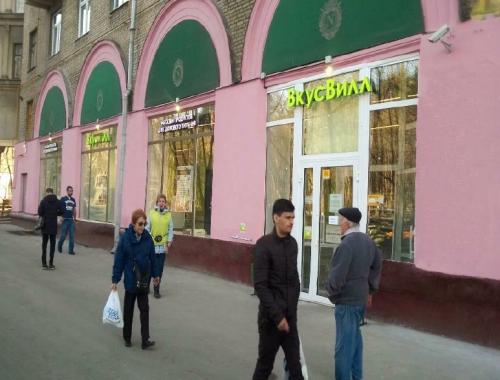 Торговая недвижимость Москва,  - Маршала Василевского ул. 5 - 3