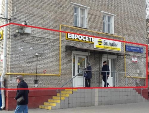 Торговая недвижимость Москва,  - 2-я Владимирская ул. 36 - 0