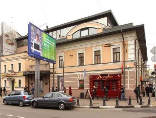 Офисная недвижимость Москва,  - Николоямская Плаза - 0