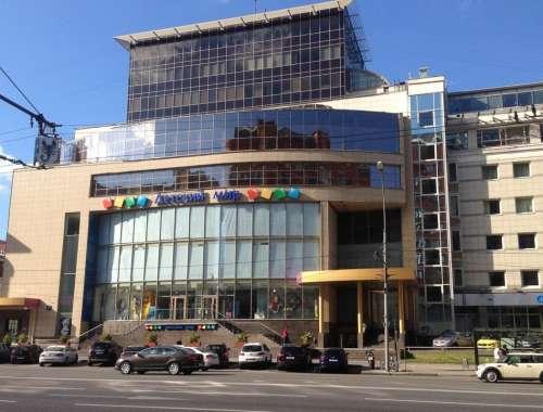 Офисная недвижимость Москва,  - Тропикано - 1