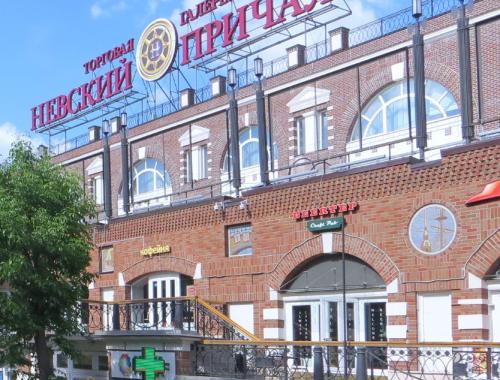 Офисная недвижимость Москва,  - Невский Причал - 9