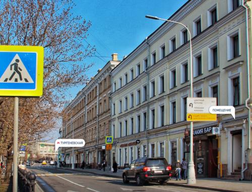 Торговая недвижимость Москва,  - Рождественский бул. 20 стр. 1 - 9